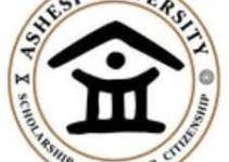 Ashesi University Admission Letter