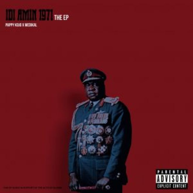 Cover Art for Idi Amin 1971
