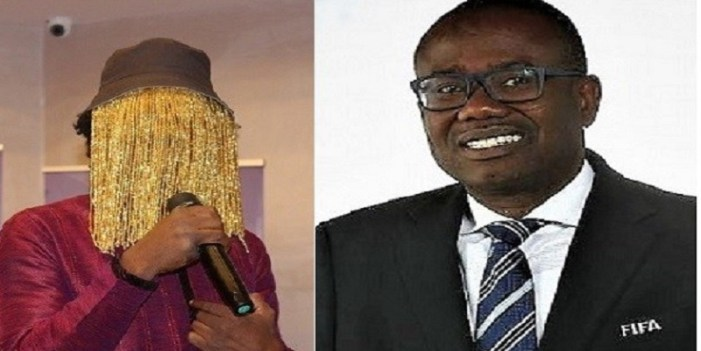I will deal with Anas – Nyantakyi speaks
