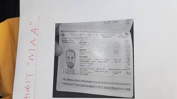 Where Is Mahran Baajour?