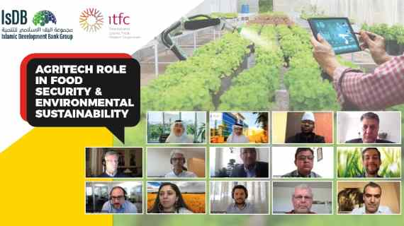 IDB And IITFC Hold A Webinar on AgriTech And Digital  Supply Chain