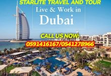Just A Click With Starlite Travel and Tour and Get To Dubai
