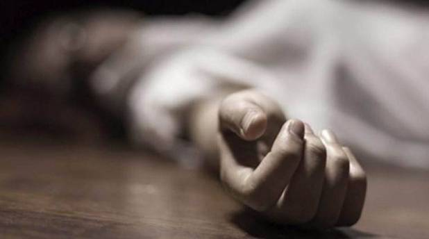 Police Commander Commits Suicide By Shooting Himself