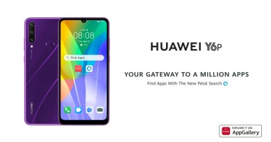 Huawei Petal Search: The one stop shop for a million apps on Huawei smartphones