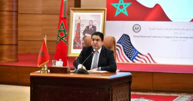 Ministerial Conference in Support of Autonomy: Strong Support for Morocco's Initiative as Only Basis for Resolving Sahara Dispute