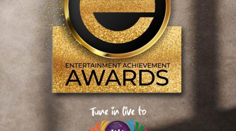 Nominations for Citi TV's Entertainment Achievement Awards to be announced on February 16