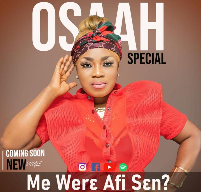 'Most current Gospel songs in Ghana are spiritually empty' – Osaah Special