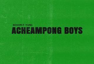 Bosom P-Yung