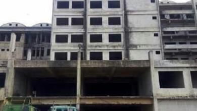 Abandoned Maternity Block Of Okomfo Anokye Teaching Hospital To Be Demolished