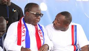 Photo of Just In: NPP Chairman Suspended
