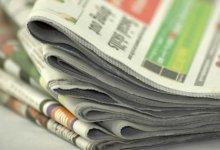 Photo of Newspaper headlines of Wednesday, September 23, 2020.