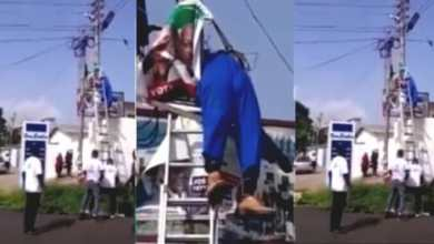 Photo of Video: Man Electrocuted to Death While Hoisting Party's Flag on an Electric Pole (Watch)