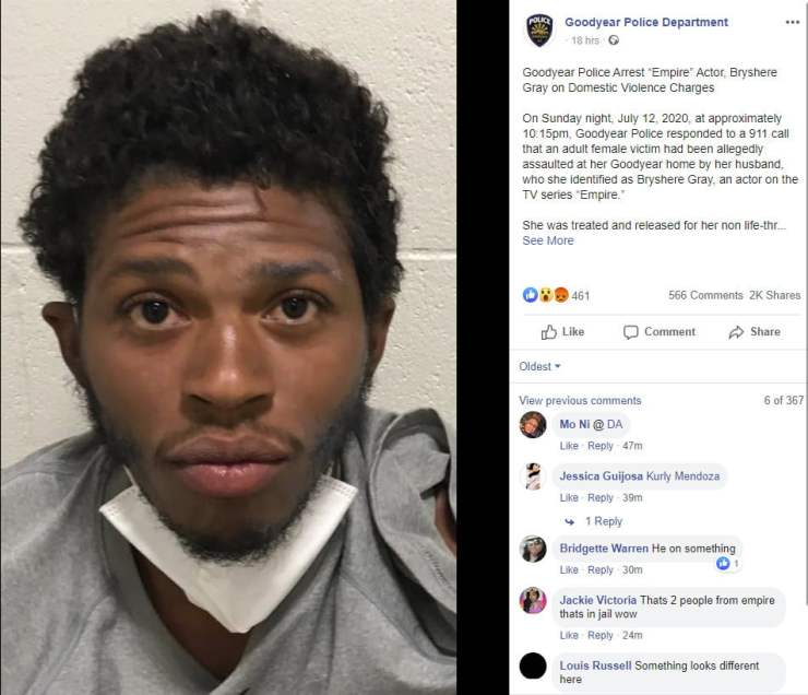 Goodyear Police Department's statement about the arrest of Hakeem Lyon (Bryshere Gray)