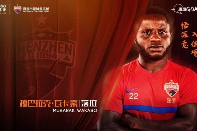 Mubarak Wakasu completes move to Chinese Super League Side Shenzhen FC