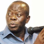 Edo 2016: Oshiomhole's successor and the Ogbemudia factor