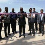 President Mahama Inaugurates $35M Komenda Sugar Factory