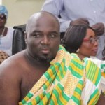 Asempa FM radio presenter Kaba dead