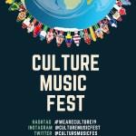 Ghana To Host Culture Music Festival on Jan 3, 2019
