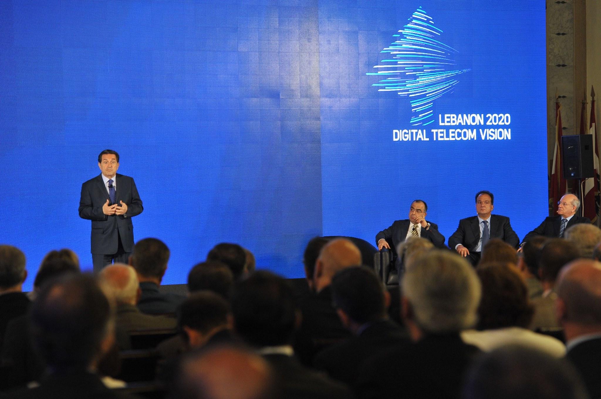 """وزير الإتصالات بطرس حرب في مؤتمر """"لبنان 2020 – رؤية الإتصالات الرقمية"""""""