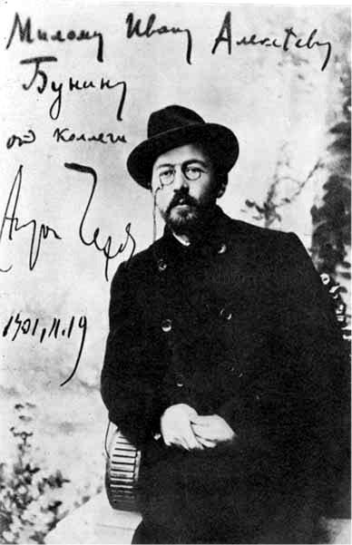 Музыка и Чехов .