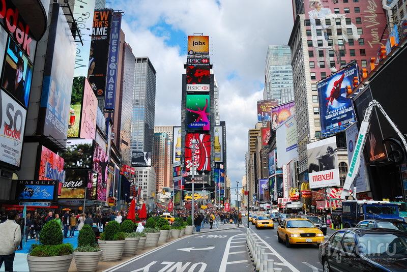 Случаи из жизни. День в Нью-Йорке и память на всю оставшуюся жизнь
