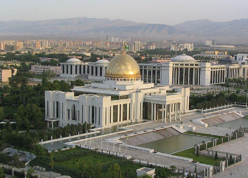 Туркестан.