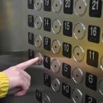Если вы хотите на лифте ехать без остановок до вашего этажа.
