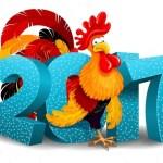 НОВЫЙ 2017 ГОД!!! НАСТРОЙ. ОН....