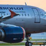 Аэрофлот с 15 февраля 2018 года поменял правила провоза багажа.