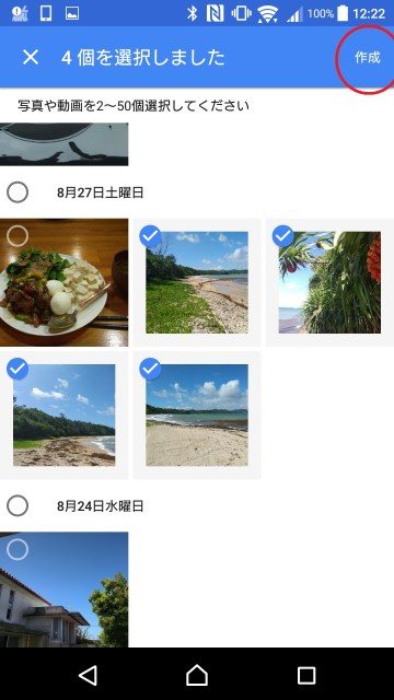 Google Photos-2