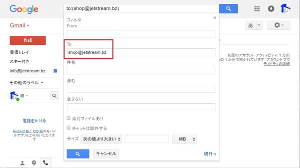 Gmail-1