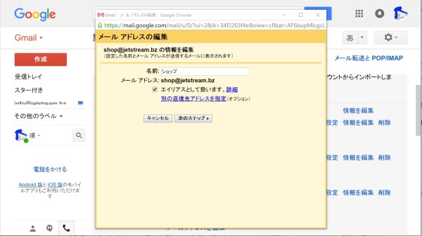 Gmail-4