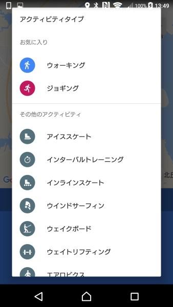 google-fit-4