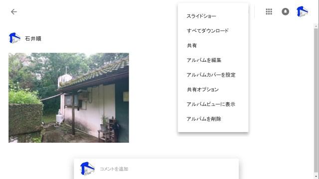 Google Photos-3