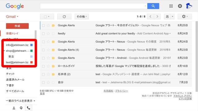 inbox-1