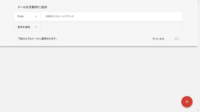 inbox-2