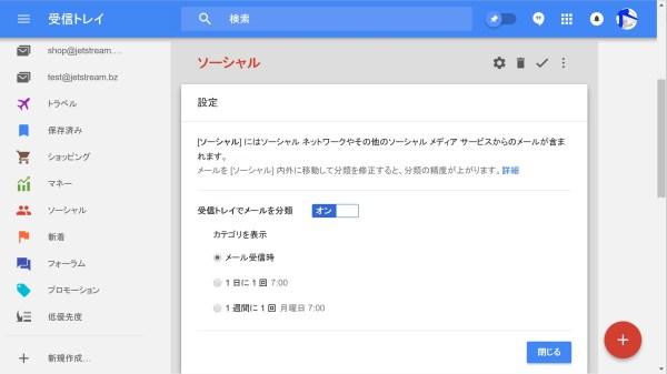 inbox-3
