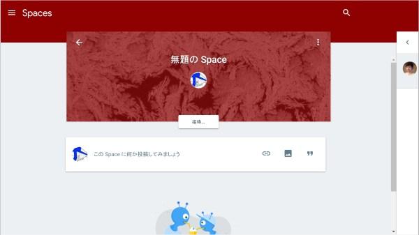 spaces-3
