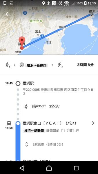 google-maps-9