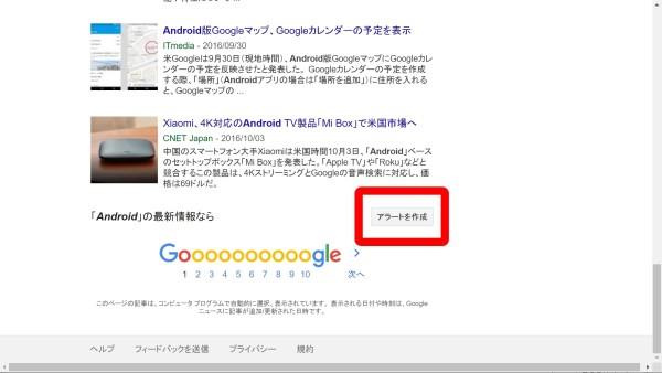 google-news-2
