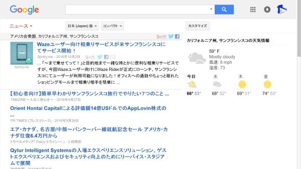 google-news-6