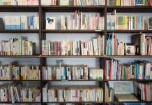 Cum să cumperi cea mai bună bibliotecă