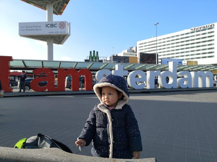 Trip Dadakan ke Amsterdam (hari pertama)