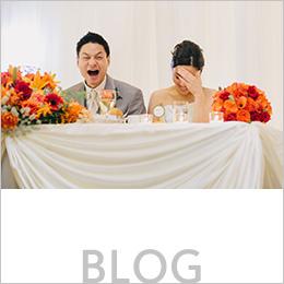 Natalie & Jason's Blog