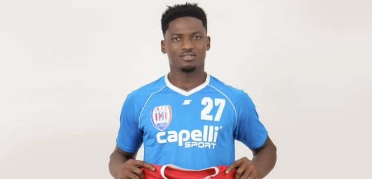 Inter Allies secure the service of Rashid Seidu