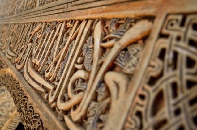 Arabisch (Granada)