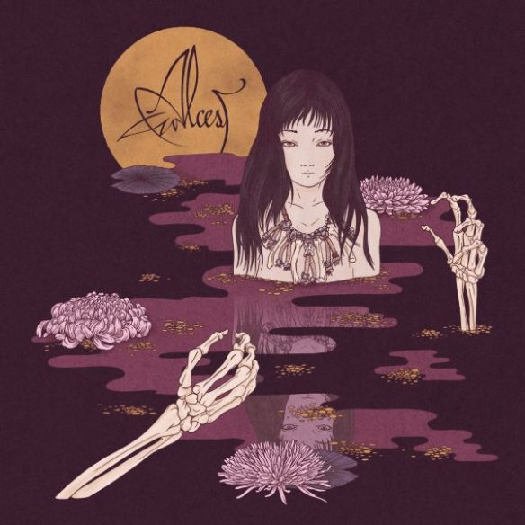 alcest_kodama_cover-ghostcultmag