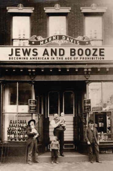 Davis_Jews_FRONT-w597-h556