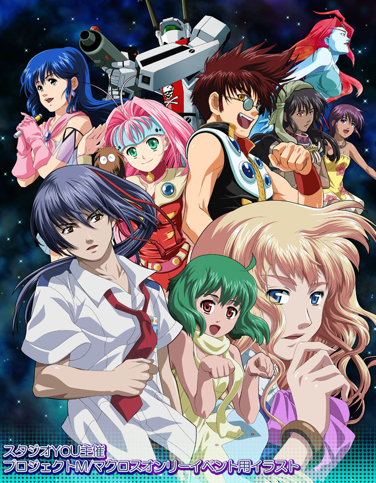 macross ultimate poster