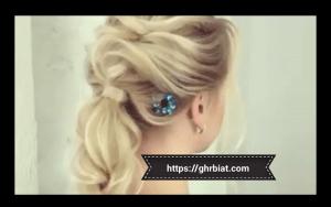 اجمل تسريحات الشعر